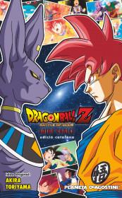 ✭ Dragon Broly Super ~ Anime y Manga ~ El tomo 5 sale el 24 de marzo. Bola-drac-z-la-batalla-del-deus_9788416090174