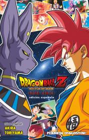 ✭ Dragon Broly Super ~ Anime y Manga ~ El tomo 5 sale el 24 de marzo. Dragon-ball-z-la-batalla-de-los-dioses_9788416090167
