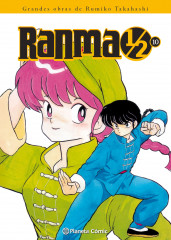 portada_ranma-n-10_rumiko-takahashi_201503111634.jpg