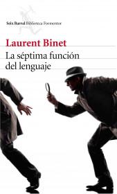 La séptima función del lenguaje