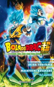 ✭ Dragon Broly Super ~ Anime y Manga ~ El tomo 5 sale el 24 de marzo. Portada_bola-de-drac-broly-la-novela__201906111258