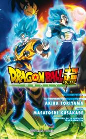 ✭ Dragon Broly Super ~ Anime y Manga ~ El tomo 5 sale el 24 de marzo. Portada_dragon-ball-broly-la-novela__201906111257