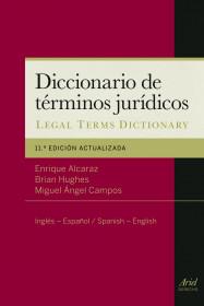 diccionario-de-terminos-juridicos_9788434404984.jpg