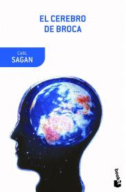 portada_el-cerebro-de-broca_carl-sagan_201505260939.jpg