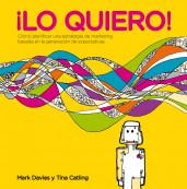 lo-quiero_9788498752397.jpg